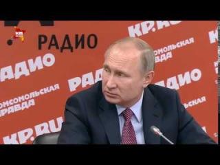 Путин о рекламе водки.