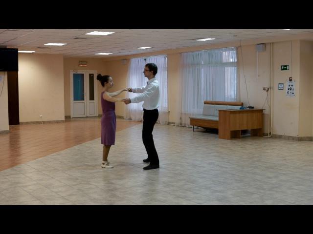 Австралийский свинговый вальс l Схема танца l Australian swing waltz