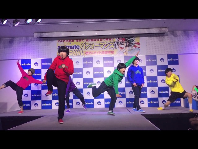 ワンデープロジェクト 僕達なりのおそ松さんpart2 踊ってみた Oneday's P