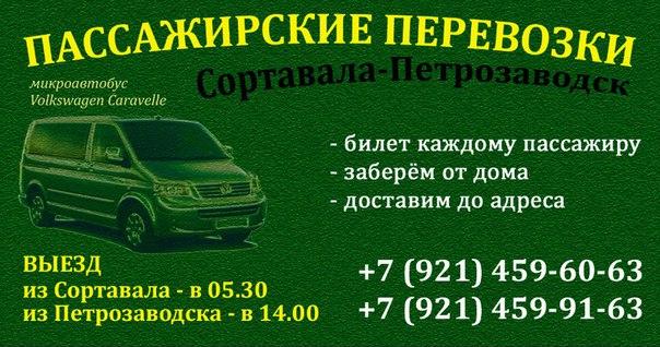 авито ростовская область спецтехника