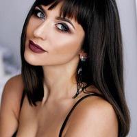 Елена Фоменко