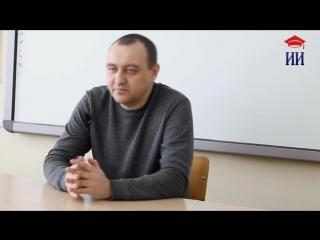 Шушканов П.А. _ Альтернативные формы расчёта (1)