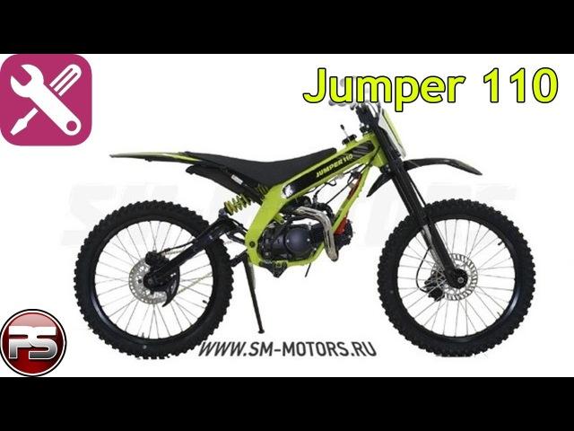 Jumper 110 Что за дичь и для чего
