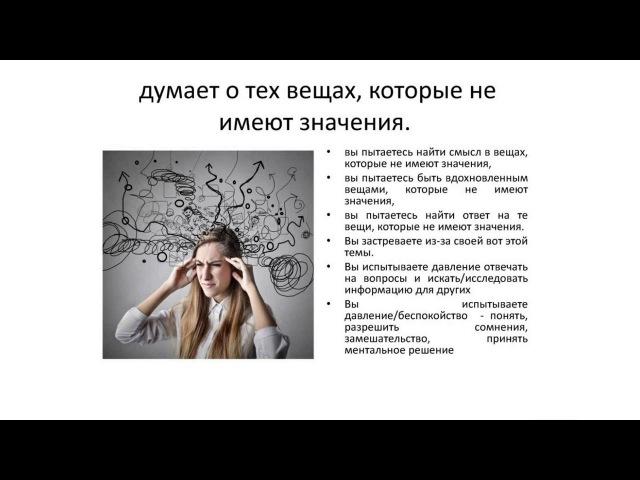 ТЕМЕННОЙ головной ЦЕНТР