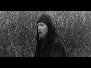 Страсти по Андрею _ Андреи Рублев - Авторская версия (1966 Андреи Тарковскии) HD