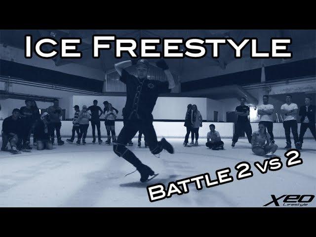 2 vs 2 Ice Freestyle Battle Freestyle Ice Skating смотреть онлайн без регистрации