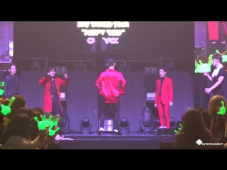 [special clip] 2017 world tour party baby! climax making film
