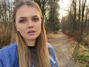 Личный фотоальбом Карины Чумаченко