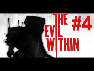SAFE FACE IS A FREAKING DOUCHE CANOE! - The Evil Within (PS4) Gameplay - PART 4