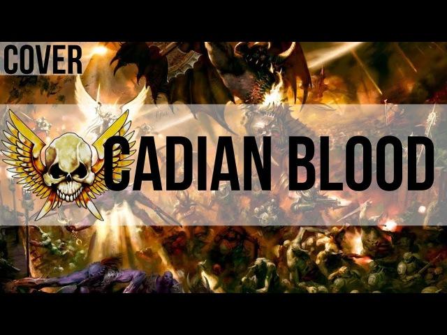 HMKids Cadian Blood Symphonic Metal Cover