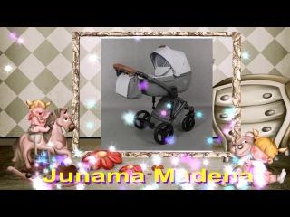 БОЛЬШОЕ ПОСТУПЛЕНИЕ КОЛЯСОК Junama от известного европейского производителя детских колясок Tako в СИБДЕТИ