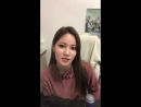 Berry Good Seoyul 서유리 Instagram Live 180307