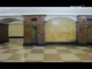 Московское Метро (История создания)