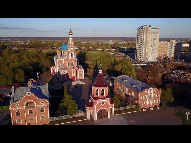 Novocheboksarsk/Cheboksary