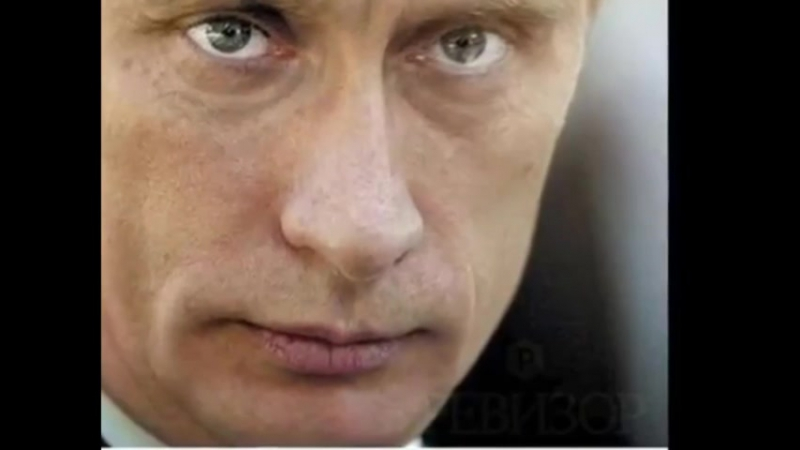 За нами Путин и Сталинград
