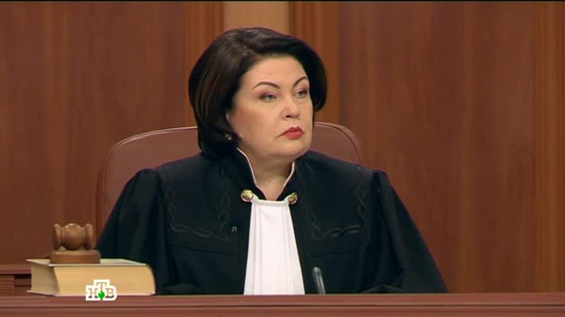 Суд присяжных (27.12.2016) (Старость не радость)