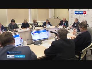 Список северян, в честь которых может быть назван аэропорт Архангельск, пополнился до 27 фамилий