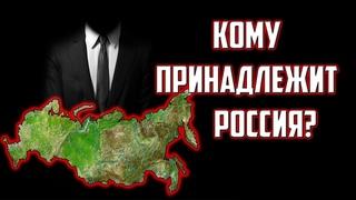 Страшные факты об оффшоризации России