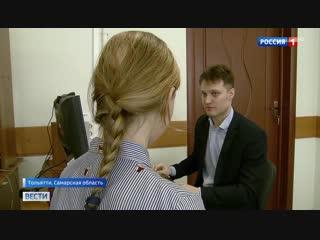 Избиение ученицы в тольятти что осталось за кадром?