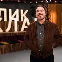 Андрей Прокофьев
