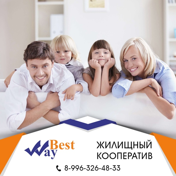 федеральный жилищный кооператив москва