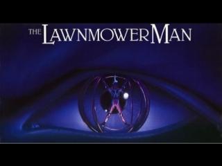 Газонокосильщик / the lawnmower man [director's cut]. 1992. 720p. гаврилов vhs