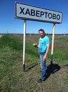 Фотоальбом Вадима Щеголькова