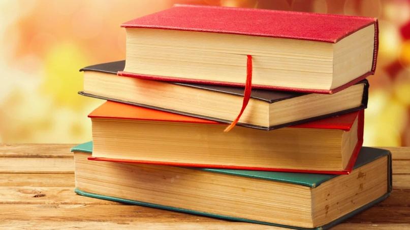 0sh69zT7gZo Ном унших ашиг тусын тухай 10 зөвлөмжийг танд хүргэж байна