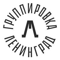 Логотип Ленинград