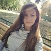 Христина Зернова