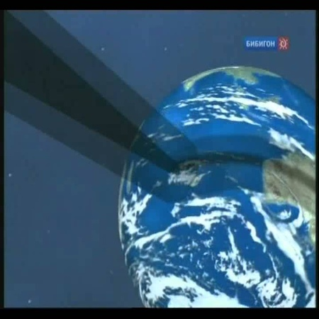 Земля космический корабль 44 Серия Затмения и их тайны ptvkz rjcvbxtcrbq rjhf km 44 cthbz pfnvtybz b b nfqys