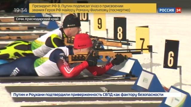 Новости на Россия 24 • В Сочи перед Играми в Пхенчхане началась зимняя Сбербанкиада