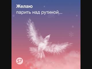 Новогодний спецпроект happy new air