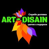 cveti_artdisain