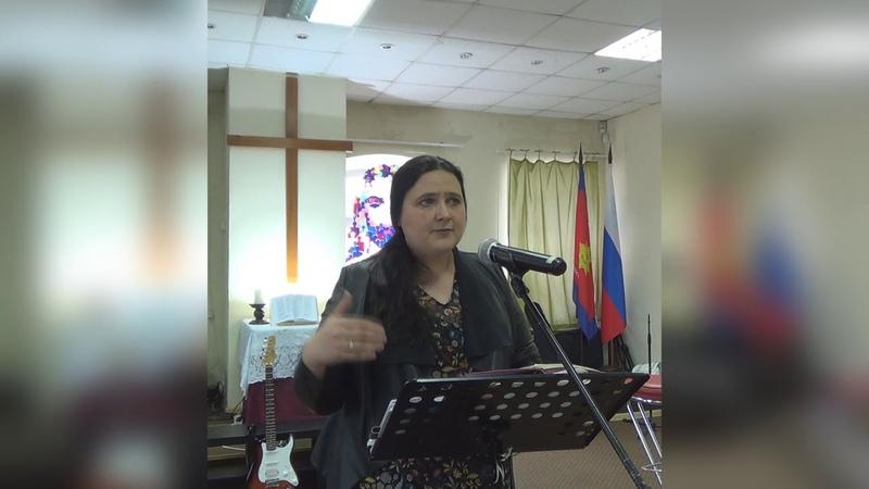 Церковь Живое Слово г. Кузнецк проповедует пастор Лариса Шугурова Мария Магдалина