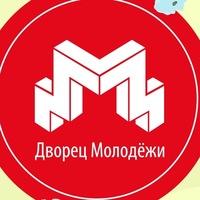 Логотип Дворец Молодежи / Ярославль