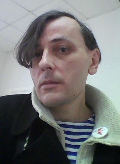 Алекс Оболенский