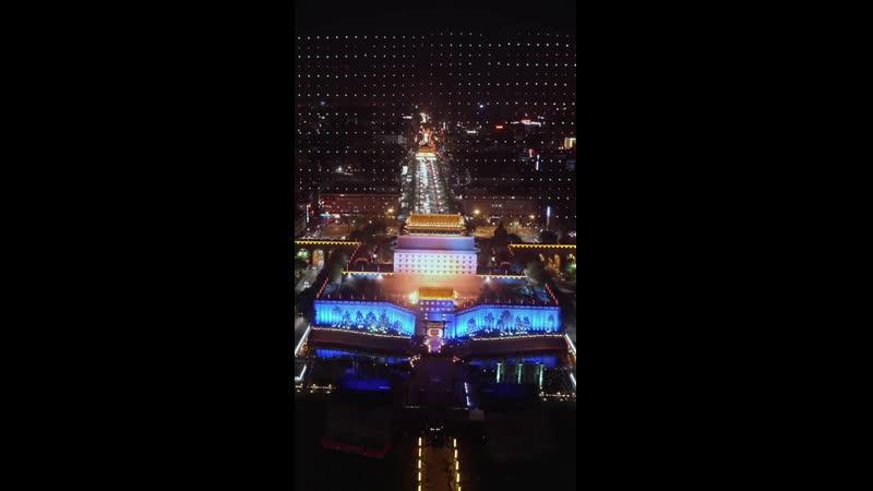 Shaanxi China