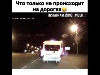 Что только не происходит на дорогах