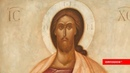 Bizans İmparatoru 565 yazdığı ilahi O monogenis Yios Ο μονογενής Υιός