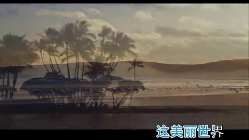 李健 Li Jian 心升明月 Official Music Video