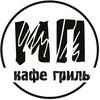 "Гриль-бар ""МЯСНОЙ ПИР"" ( тел.97-77-55)"