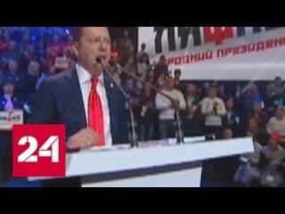 Олег Ляшко стал кандидатом в президенты Украины и пообещал расстрелы на Крещатике - Россия 24