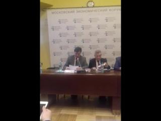 МЭФ Конференция Стали ли президентские выборы общественной дискуссией о будущем страны
