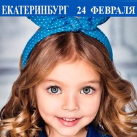 Логотип  DIAMOND PHOTO Екатеринбург