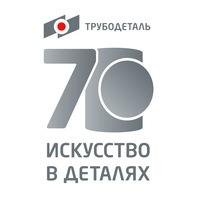 Логотип Трубодеталь