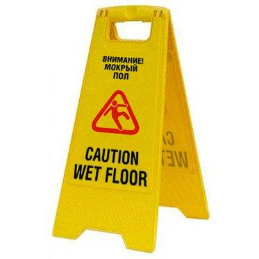 Предупреждающие таблички и знаки, изображение №8