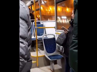 Неадекватный пассажир