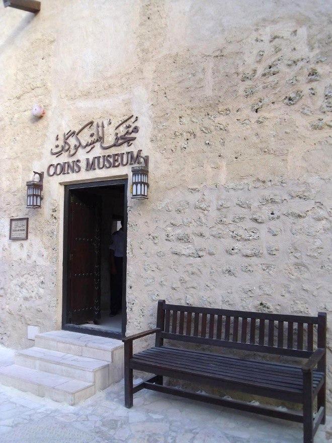 Музеи Дубая, изображение №6