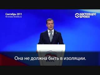 """⚜️Что обещала «Единая Россия» пять лет назад. Путин и Медведев на XII съезде """"единой россии """""""